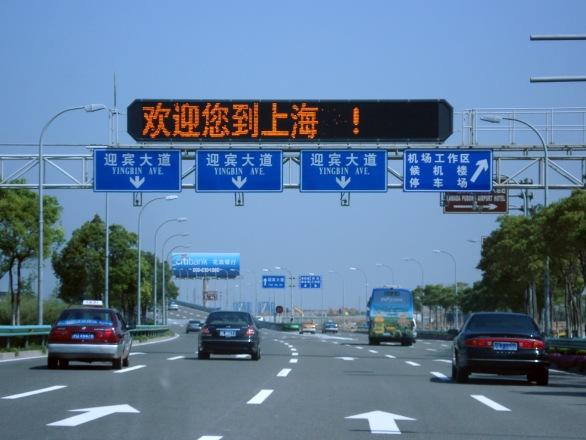 shanghai-road-1570593